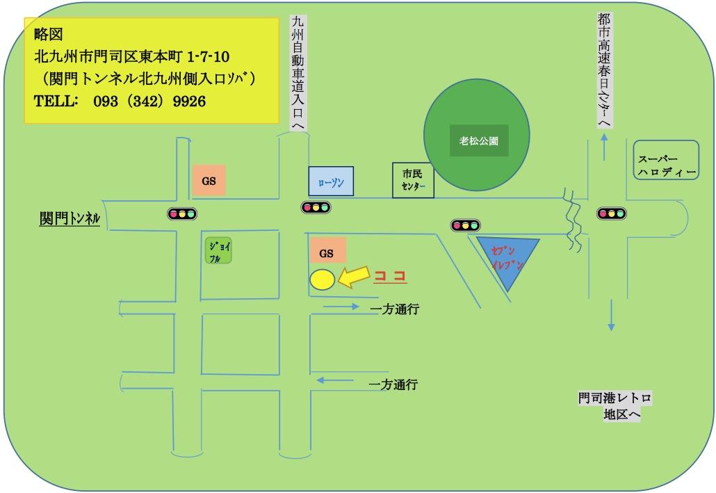 北九州 クリスタルハウス 地図